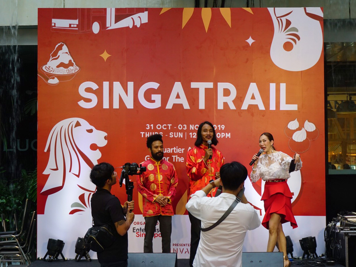 SINGTRAIL EVENT