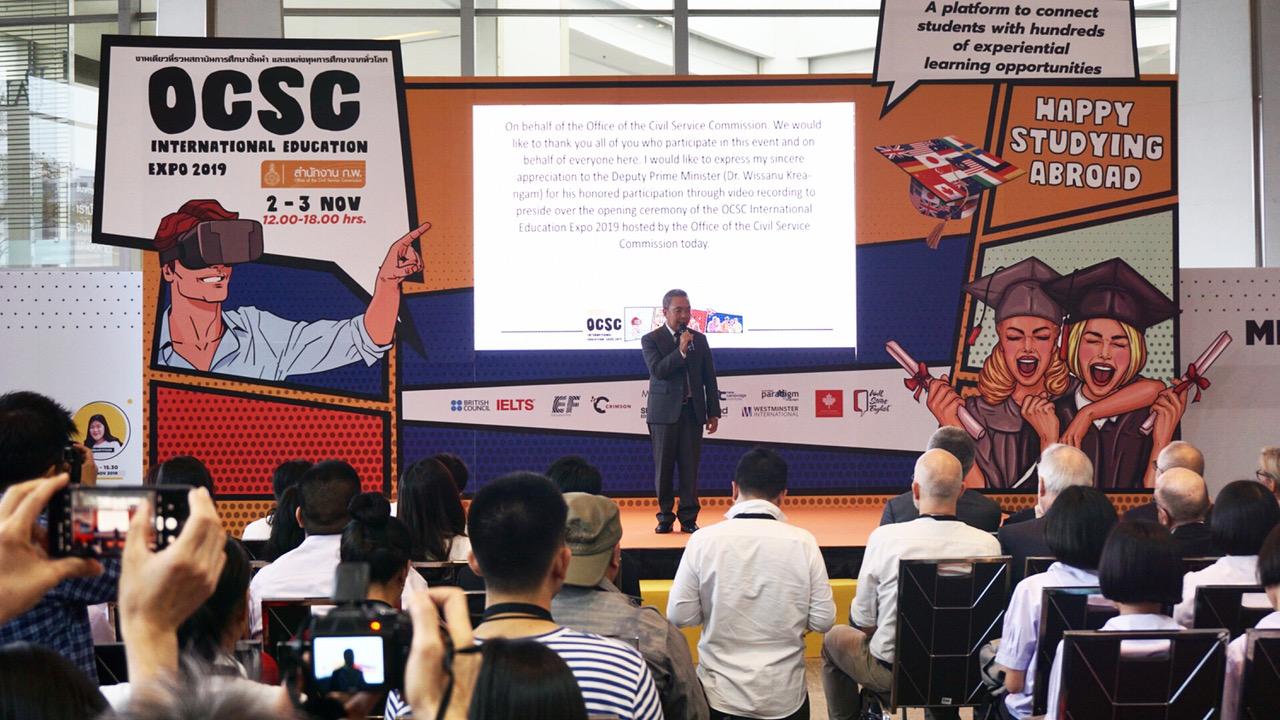 Midas PR team at The 16th OCSC International Education Expo