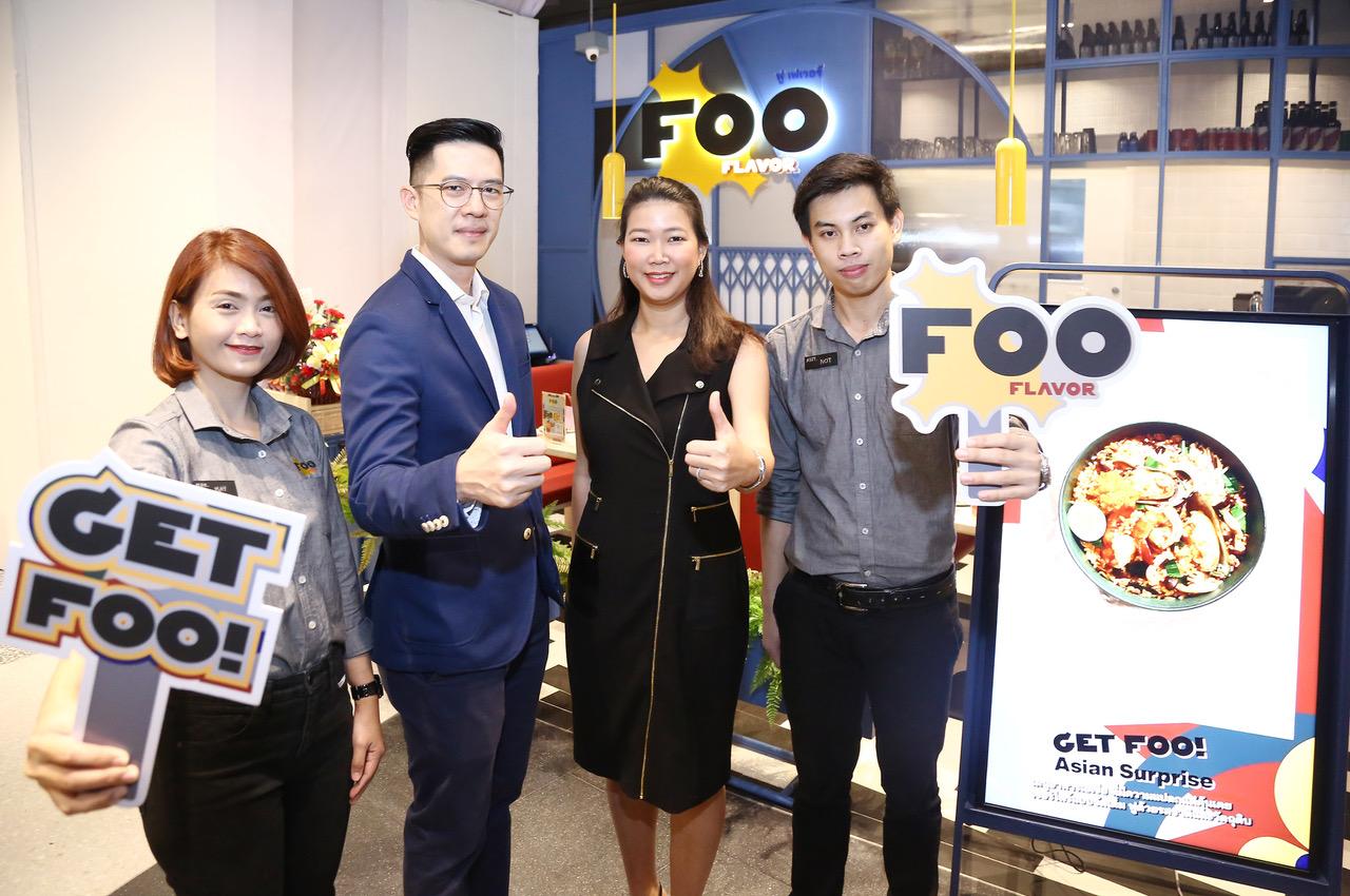FOO Flavor launch event